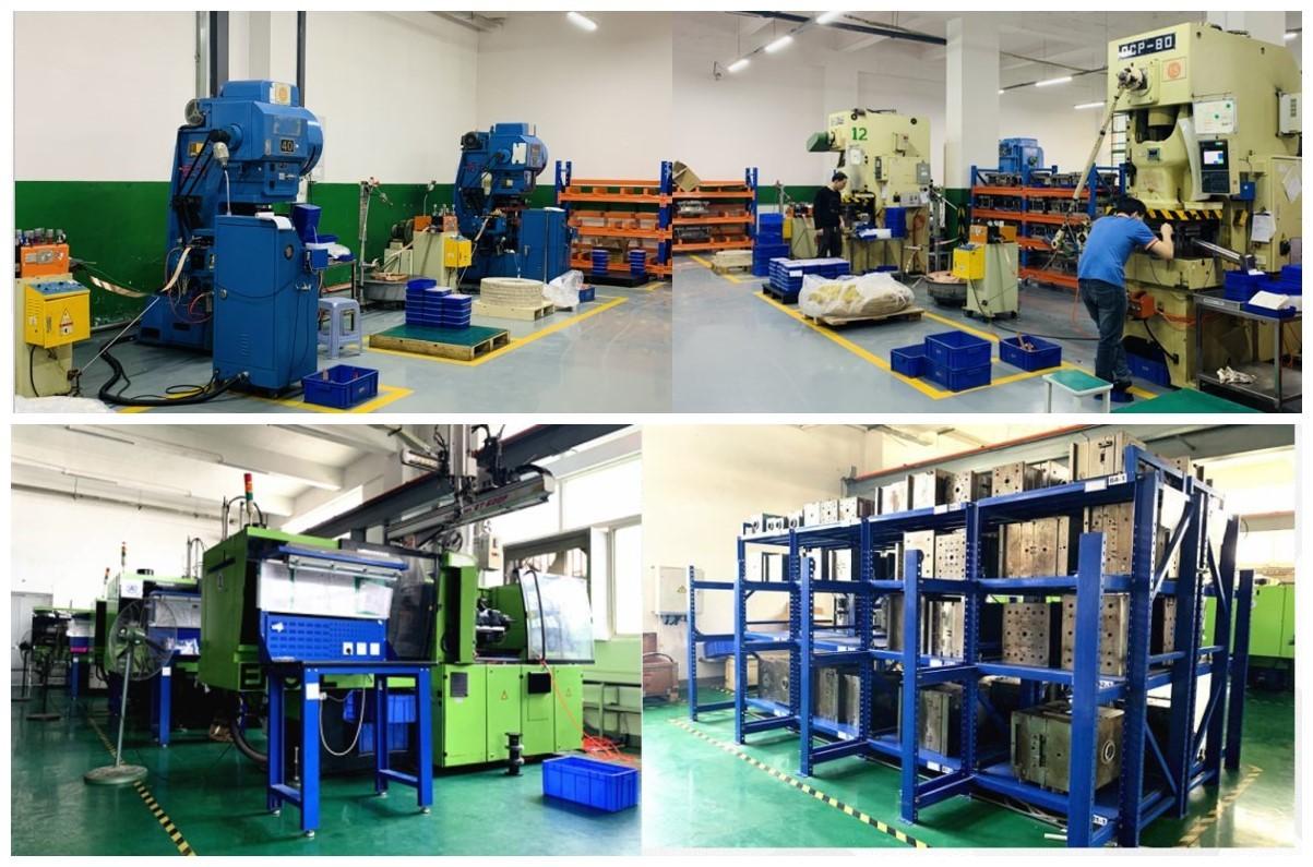 图片18 冲压、注塑生产中心
